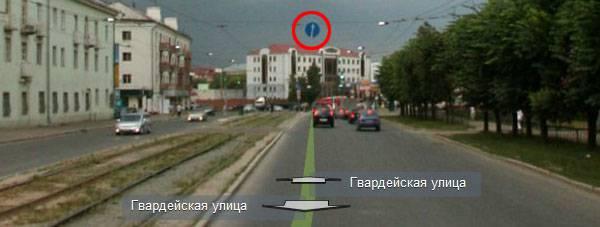 Знак 4.1.1 ПДД РФ движение только прямо