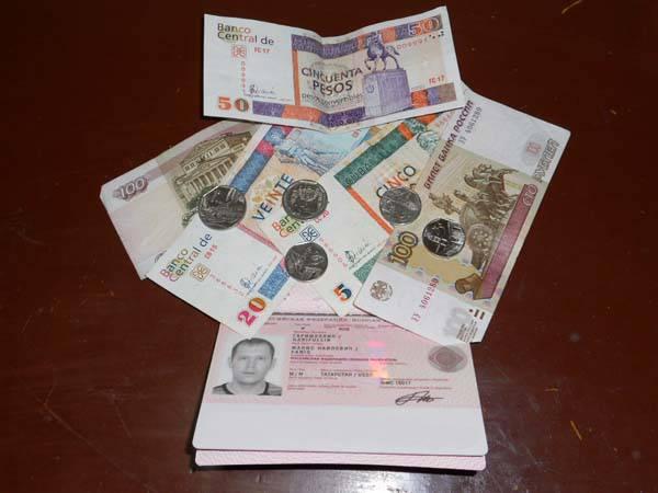 Кубинская валюта - пессо