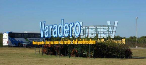 Остров свободы (Куба). Варадеро.