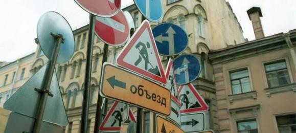 Штраф за объезд пробки по обочине вырастет в разы