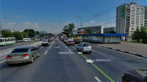 Варшавское шоссе