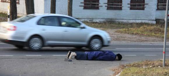 Сбили пешехода. ДТП.