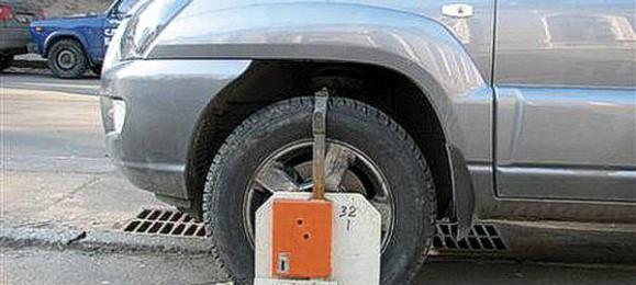 Блокираторы колес