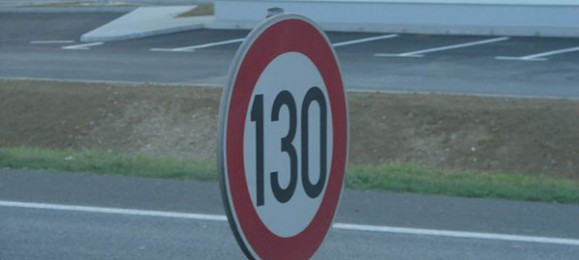 Максимальная скорость 130 км/ч