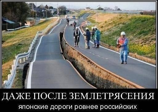 Учитесь строить дороги!
