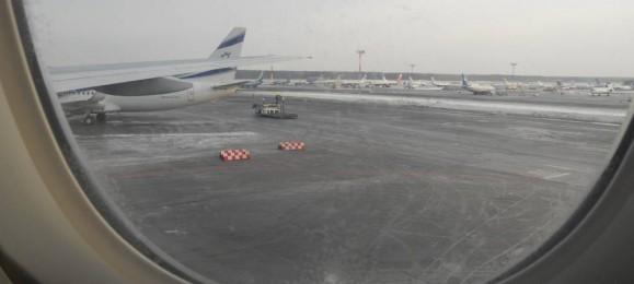Самолет в аэропорту