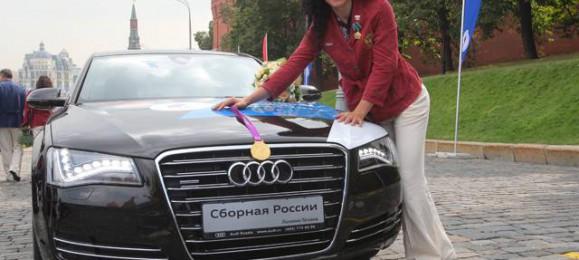 Audi на Красной площади