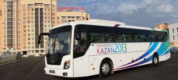 Автобус Универсиада