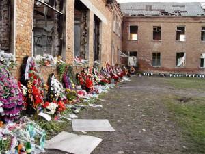 Память жертв теракта в Беслане
