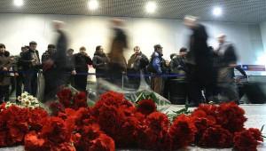 Память жертв теракта в Домодедово