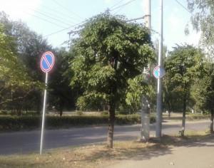 Два знака о запрете стоянки ул. Волгоградская, г. Казань
