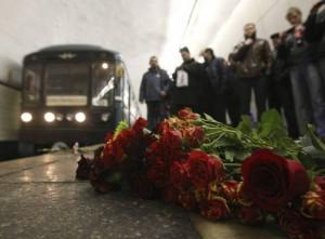 Память жертв теракта в метро