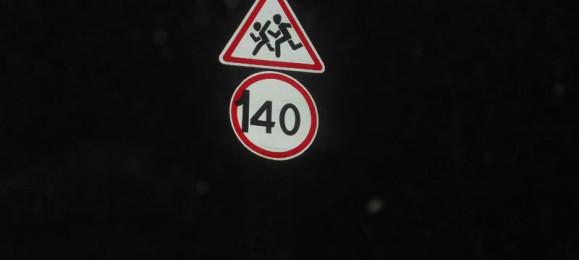 140 км/ч