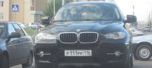 BMW. Красивые номера.