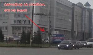 Светофор Декабристов-Чистопольская не видно из-за столба