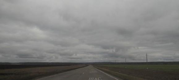 Поющие дороги