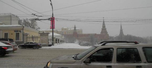 Снег. Зима.