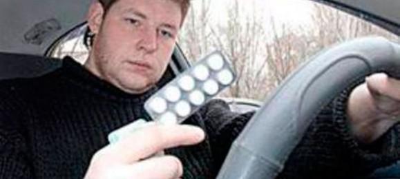 Реакция водителей на лекарства