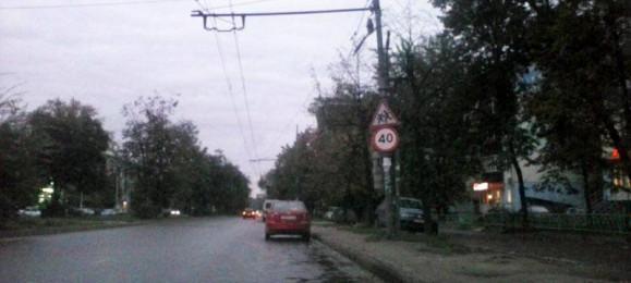 Дорога. 40 км/ч