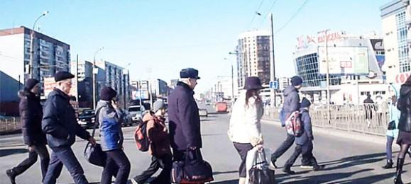 Пешеходы. Пешеходный переход