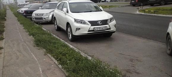 Парковка машины правила