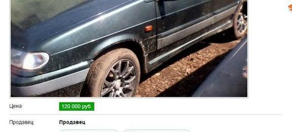 Мастер продажи автомобилей