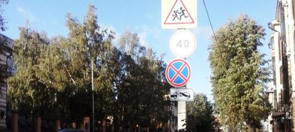 Стоянка машин запрещена