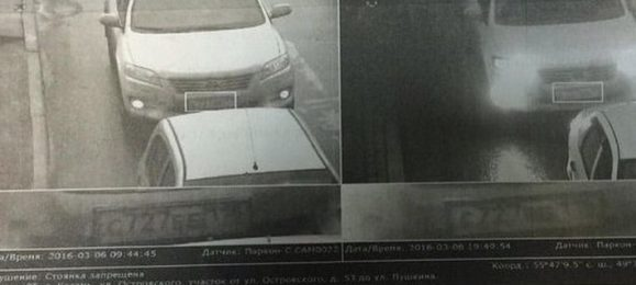 Штраф за неположенную парковку