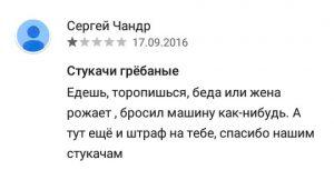 Татарстан Народный инспектор