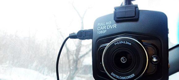 Видеорегистратор Full HD CAR DVR 1080P