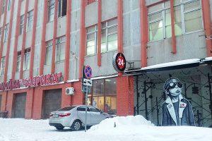 Сувар Плаза парковка