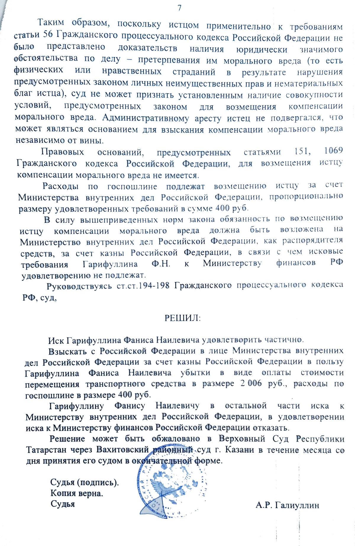 Порядок исполнения запросов - Архивы Санкт-Петербурга
