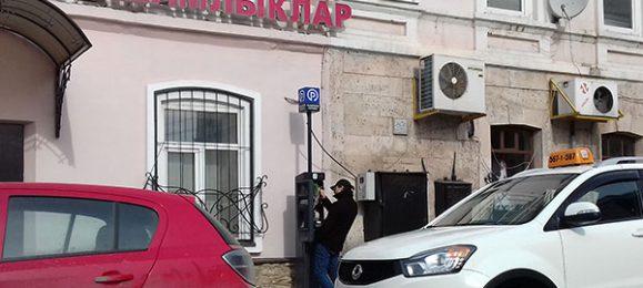 Муниципальные парковки Казань