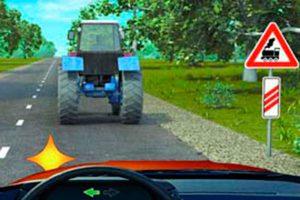 Можете ли Вы обогнать трактор?